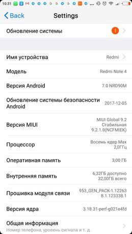 Xiaomi redmi note 4 3/32 Global Grey + 3 бампера