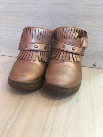Ботиночки для крали
