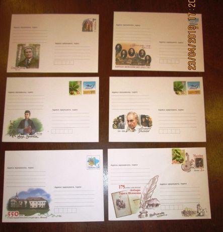 Почтовые конверты для коллекции