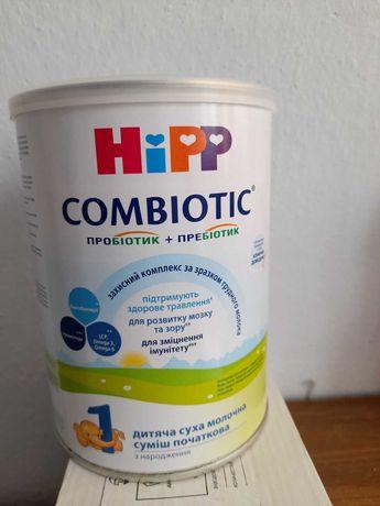 Детская сухая молочная смесь HiPP Combiotiс 1
