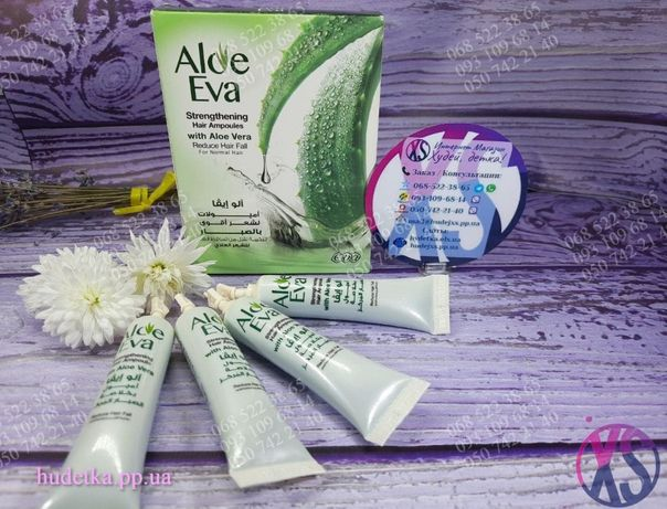 Aloe Eva, ампулы с алое вера стимулятор роста волос, укрепление Египет