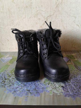 Зимние кожаные ботинки/сапожки 22р.