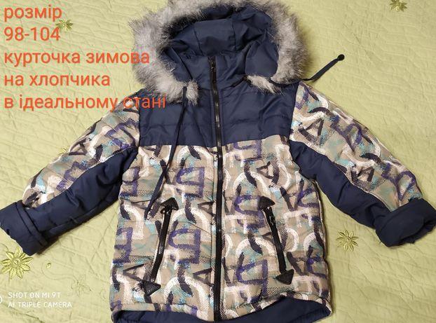 Куртка зимова ,розмір 98-104