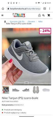 Nike Tanjun Nowe