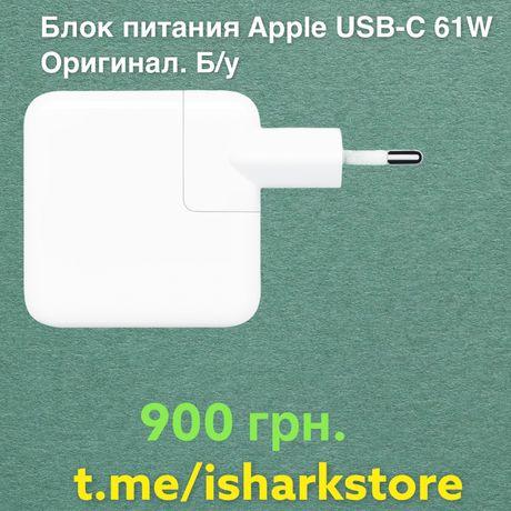 """Блок питания Apple USB-C 61W, зарядка для MacBook Pro 13"""""""