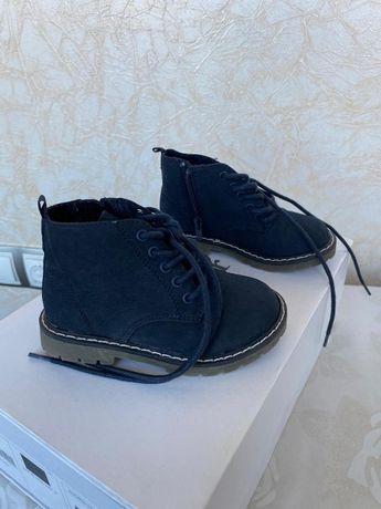 Ботиночки натуральная замша 15,5 см.