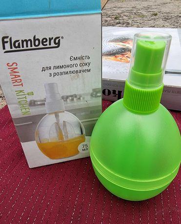 Flamberg Емкость для лимонного сока
