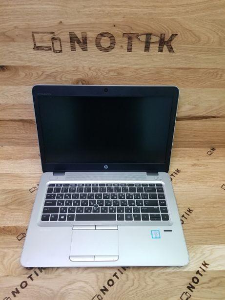 Ноутбук HP EliteBook 840 G3 i7-6600u/8Gb/256Gb SSD/ FHD (Магазин)
