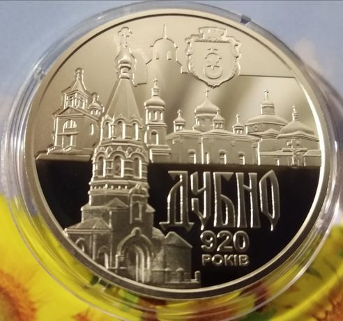 Монета НБУ Давний город Дубно