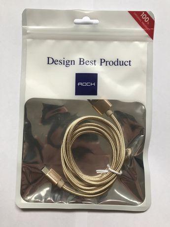 Micro USB kabel ładowarka samsung, sony, xiaomi