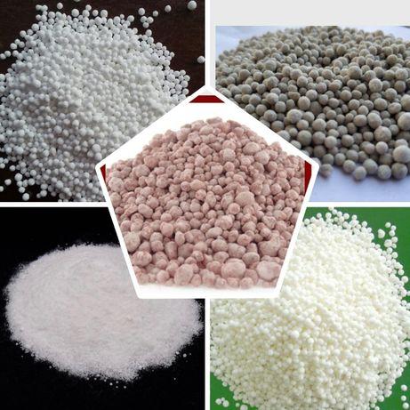Карбамид селитра нитроаммофоска сульфат калия минеральные удобрения