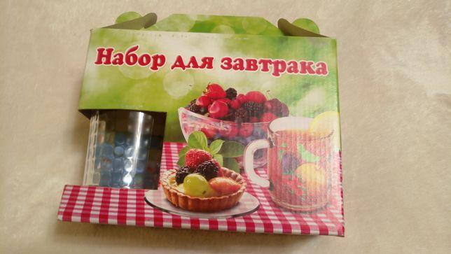 Набор для завтрака 3 предмета посуда