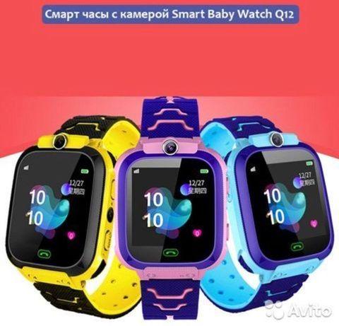 Детские смарт часы, умные часы Q12, Q15, Q19 с gps на Русскому