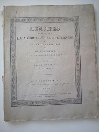 Mémoires De L'Académie Imperiale Des Sciences De St.-Pétersbourg
