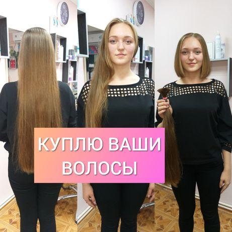 Принимаем волосы
