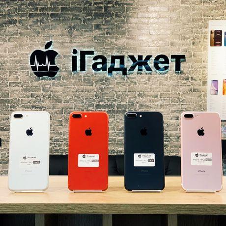 iPhone 7 Plus 32GB, 128GB (Всі кольори) | Гарантія | Кредит