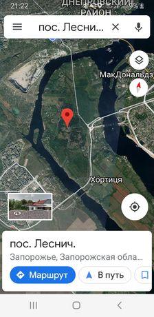 Продам дом остров Хортица