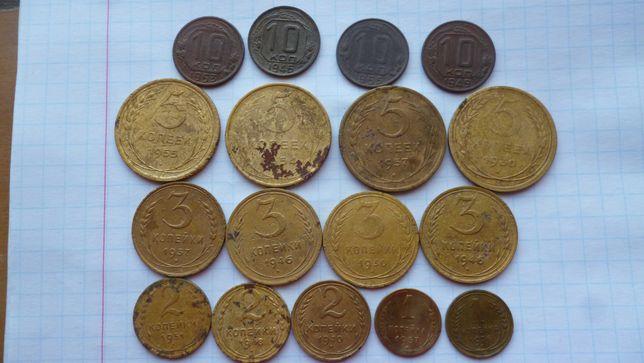 Продам монеты до реформы