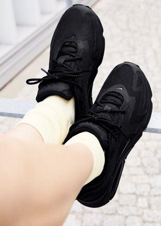Nike air max 200 rozmiar 39