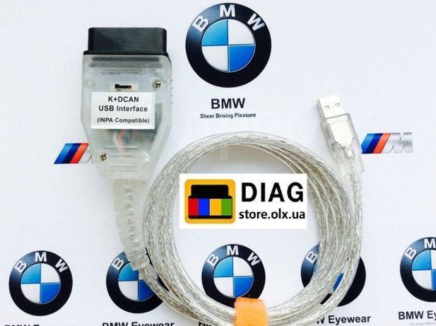 Диагностика Адаптер BMW INPA K+DCAN FT232R (elm327) c переключателем