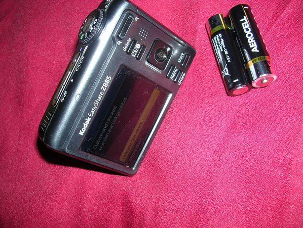 PROMOCJA. Aparat cyfrowy Kodak 8MP