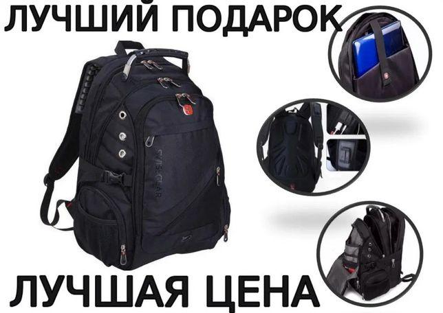 Швейцарский рюкзак SwissGear 8810 С USB и AUX