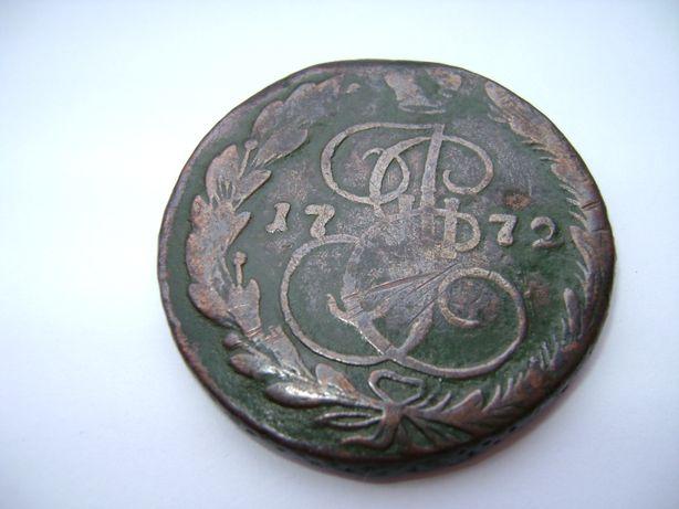 Монета 5 копеек 1772 года ЕМ (Екатерина 2)