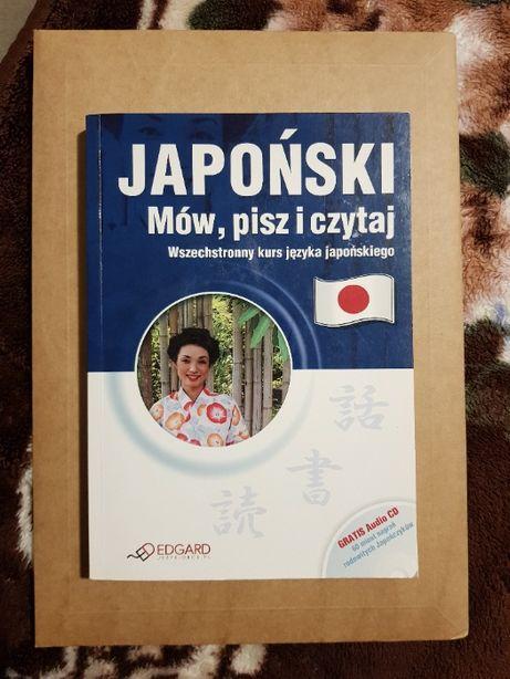 Japoński mów pisz i czytaj