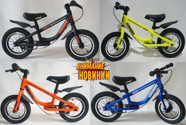 "Беговел (велобег) детский Hammer Absolute 12"" (4 цвета)"