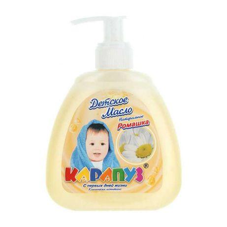 Дитяча олійка Карапуз, детское масло для тела и массажа