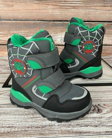Новые сапоги ботинки зимние р32