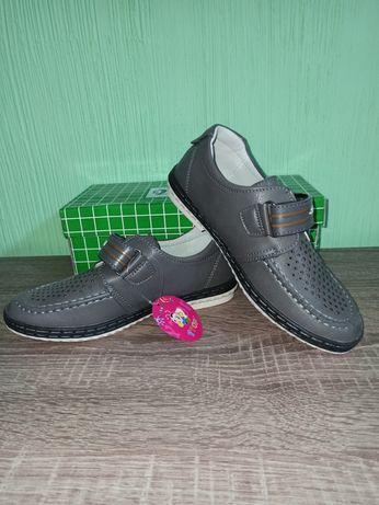 Туфли туфлі для хлопчика сірі