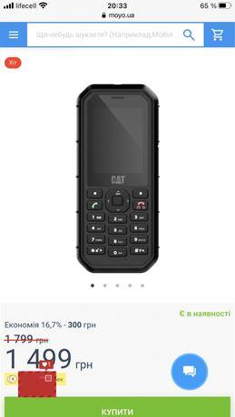 Мобільний телефон Caterpillar CAT B26 DS Black