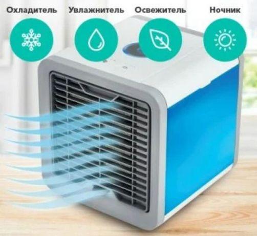 Портативный мини кондиционер Arctic Air Cooler с LED-подсветкой