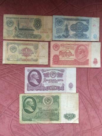 Продаються Радянські рублі