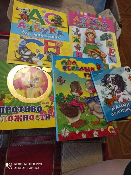 Книги брошюры для детей от 3 лет