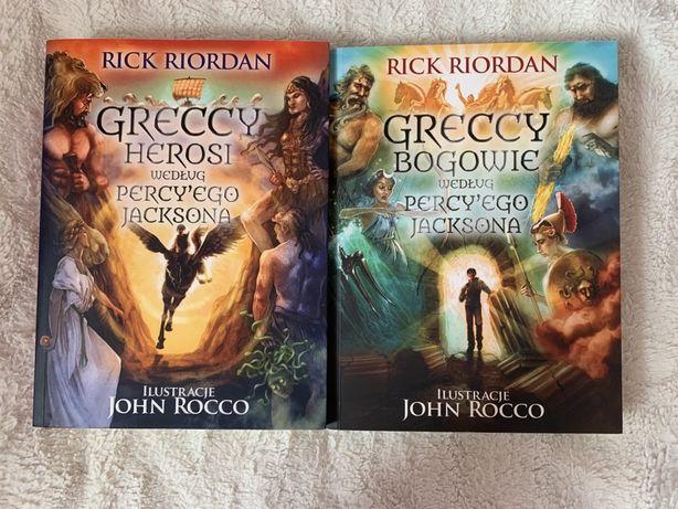 Greccy Herosi i Greccy Bogowie według Percy'ego Jacksona