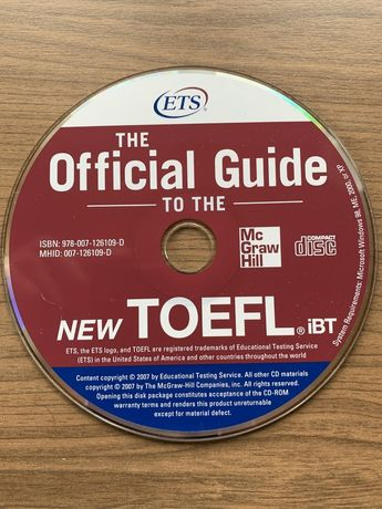 Диск по английскому языку Official guile to the TOEFL