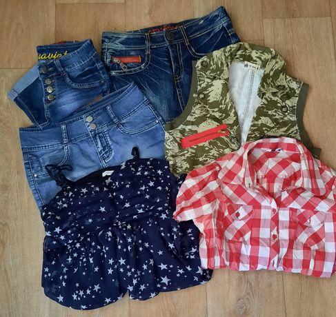 Літній одяг