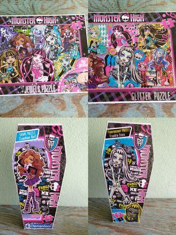 Zestaw Puzzle Monster High + plakat filmowy gratis