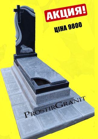 Пам'ятники та гранітні вироби