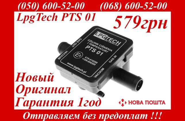 Датчик давления ГБО LpgTech PTS 01 Мап-сенсор Atiker 3575 STAG PS 02