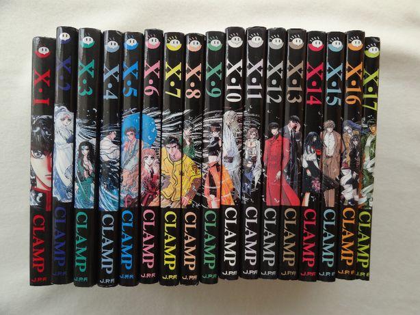 X Clamp - manga JPF, t1-17