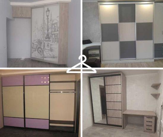 Мебель на заказ. Кухня, детская, гардеробная, прихожая, шкаф-купэ др.