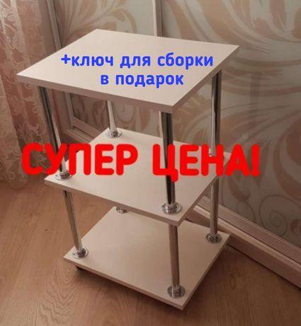 Косметологическая тележка (этажерка),столик для мастеров.Кушетка.
