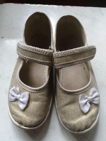 Дитяче взуття Raweks, розмір 26