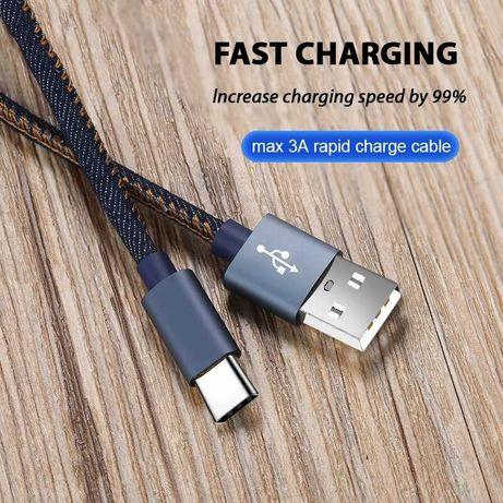 Pleciony kabel USB typu C 2 Metry