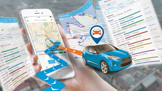 Франшиза GPS-моніторингу