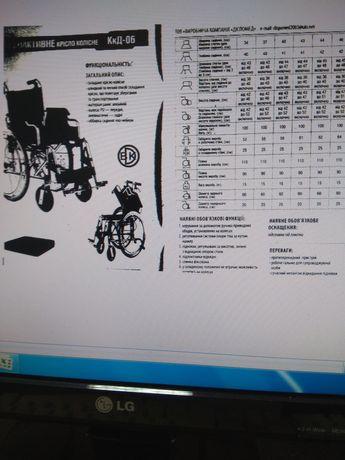 Продам интерактивное кресло коляску