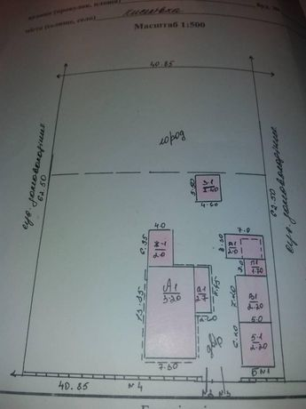 Газо-нный большой дом в с. Киселевка Снигир. р\н.40 км от город, Дача
